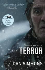 TERROR | Minotaur Entertainment Online