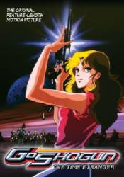 GOSHOGUN: THE TIME ETRANGER | Minotaur Entertainment Online
